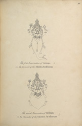 Two figures of Vishnu avatars. The first shows Matsya (the fish) and the other shows Kurma (the tortoise)